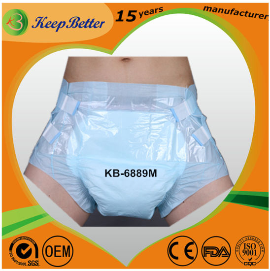 Premium Super Soft Thick Absorbent Overnight Medical Supplies/Wholesale Custom OEM Disposable Printed Adult Incontinence Pants/Nappies/Briefs Diapers