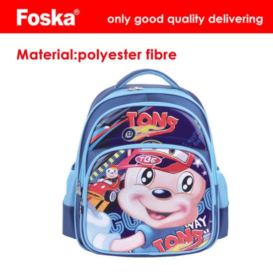 China Foska Polyester Fibre School Bag - China School Bag 7eac5b94c39fd