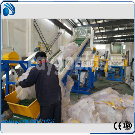 Waste Plastic Recycling Machine for Plastic Film, Jumbo Bags, Basket pictures & photos