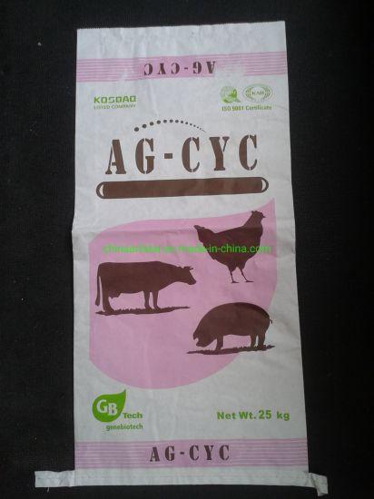 25kg Animal Food Packaging Paper Bag