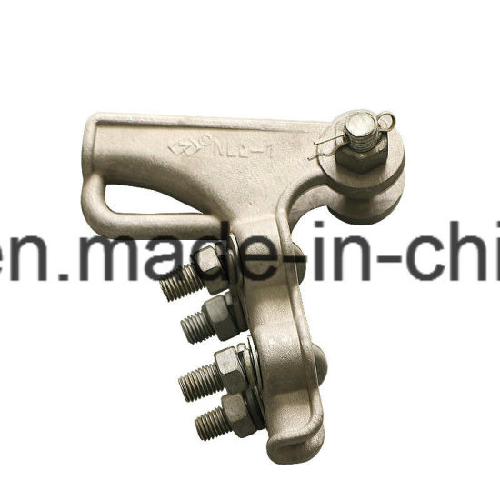 Nll Series Aluminum Alloy Strain Clamp, Bolt Type and Insulation Cover