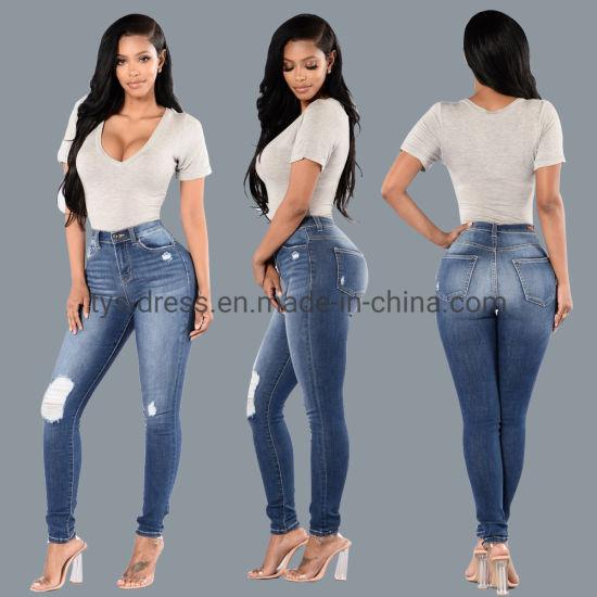 Womens Denim High Waist Distressed Skinny Jeans