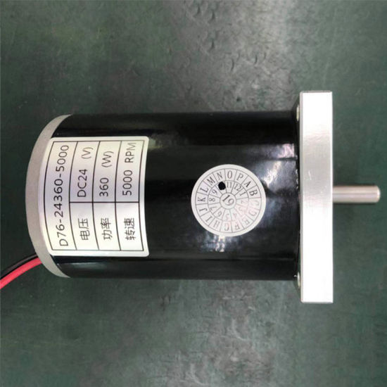 Household Sewing Machine Motor 12V Small DC Motor Factory