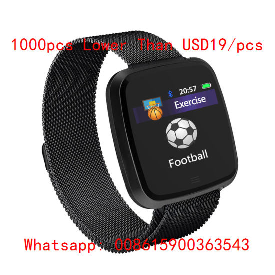 4fb4b3fa333 China Smart Bluetooth Watch