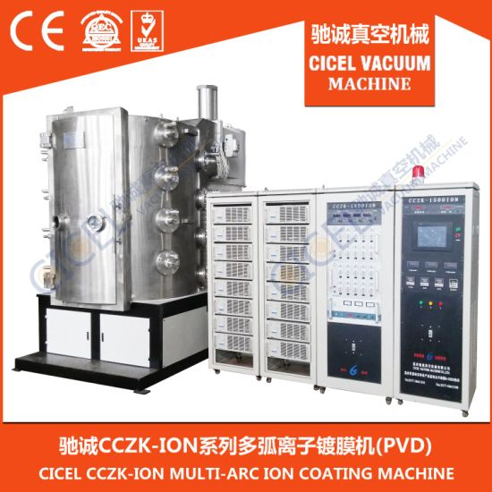 Cczk Titanium Nitride PVD Gold Coating Machine / Vacuum Gold Coating Machine pictures & photos