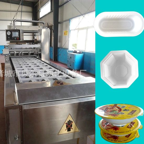 Automatic Vacuum Tray/Cup Sealing Machine