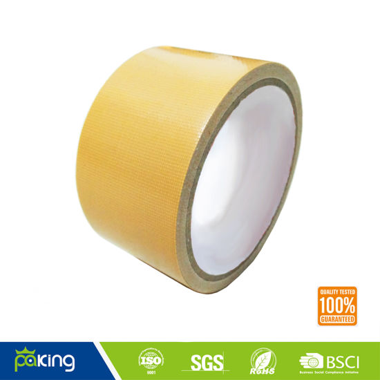 China light brown hot melt duct tape with high tensile strength light brown hot melt duct tape with high tensile strength mozeypictures Gallery