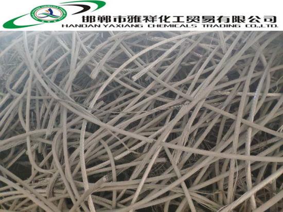 Metal Beading Thick Aluminum Wire Scrap