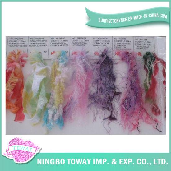 Brushed Ladder Eyelash Feather Beautiful Color Wool Acrylic Sock Knitting Fancy Yarn