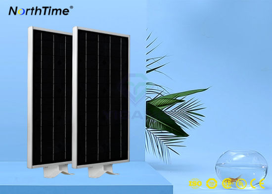 18W Intelligent LED Lighting Lamp Solar Panel Power Street Light pictures & photos