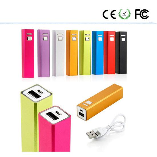 2600mAh USB Portable External Charger Power Bank for Mobile Phone