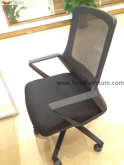 Armrest Chair/Office Mesh Seat/Mesh Task Chair 518LG pictures & photos