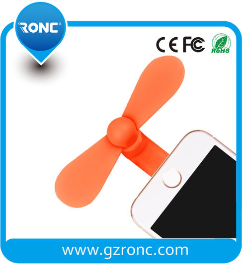 2017 Promotion Gift Mini USB Fan for iPhone Mobile Phone pictures & photos