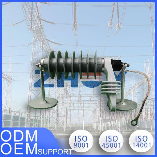 12kv 10ka Power Distribution Lighting Arrester with Kema Certification
