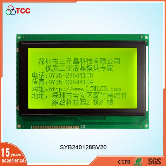 Tcc LCD 240X128 Graphic 20 Pin LC7981 Controller Stn 240*128 LCD Display  Module