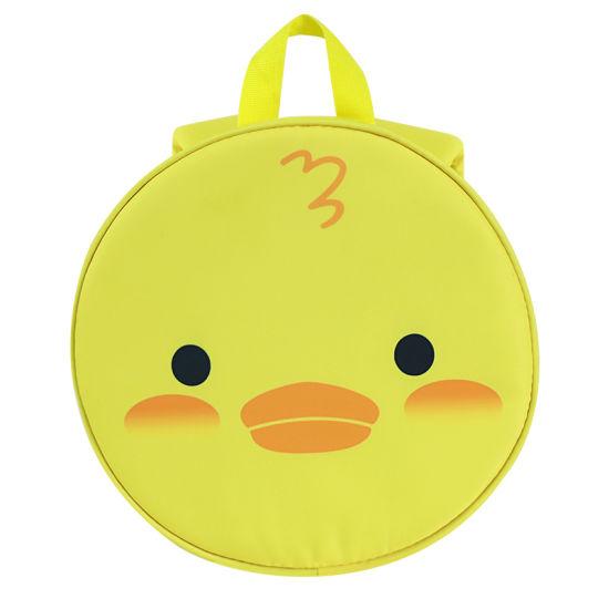 China Custom Cute Cartoon Duck School Bag Toddler Backpack Circle Bags