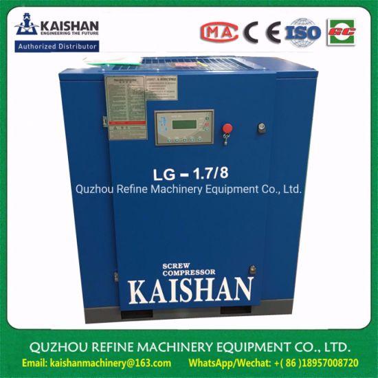 LG-1.7/8 Kaishan 11KW AC Screw Air Compressor