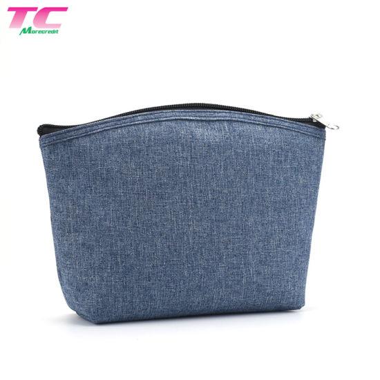 Ladies Nylon Travel Toiletry Makeup Zipper Bag