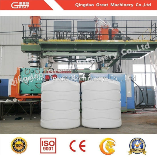 Large Hollow Plastic Forming Machine Making Multi-Layer HDPE Product pictures & photos