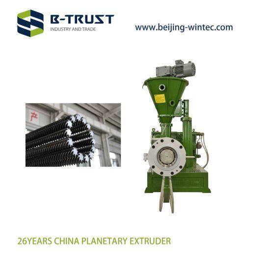 Planetary Extruer for PVC Film/Sheet Calender Line