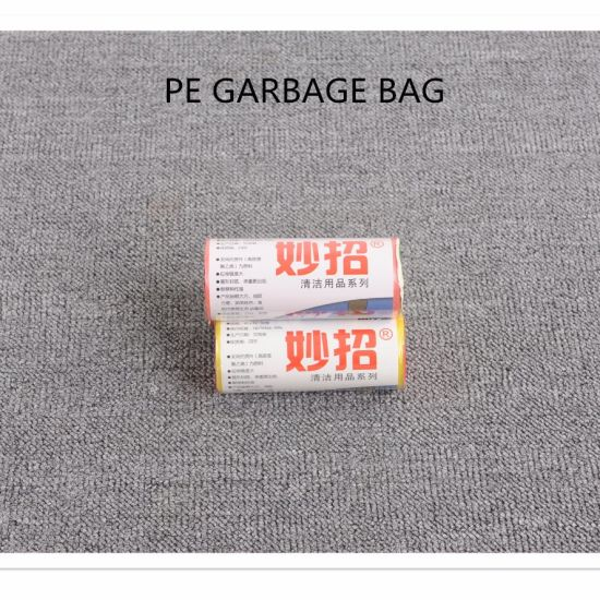 HDPE/LDPE Plastic Strength Waste Garbage Bag pictures & photos