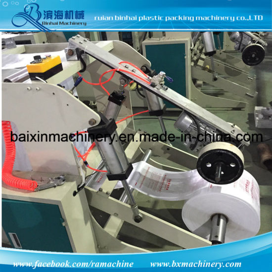 Heat Cut High Speed Garbage Bag T Shirt Bag Making Machine 640 PCS/Min pictures & photos