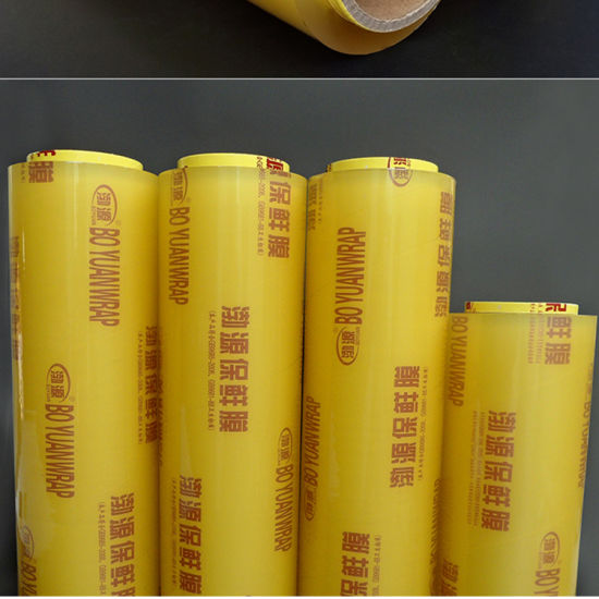 Best Fresh Cling Film for Meat Wrap with Wholesale Price pictures & photos