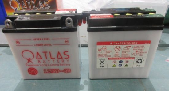 12n9-4b 12V7ah Dry Charged Motorcycle Battery