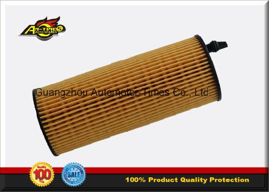 MOUDS Filtre à huile BMW ox361//4d