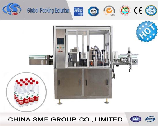 Automatic Hot Melt Glue OPP/BOPP Labeling Machine pictures & photos