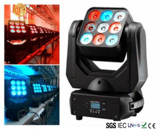 3X3 LED Shake Head Materix 9PCS LED Moving Head Beam