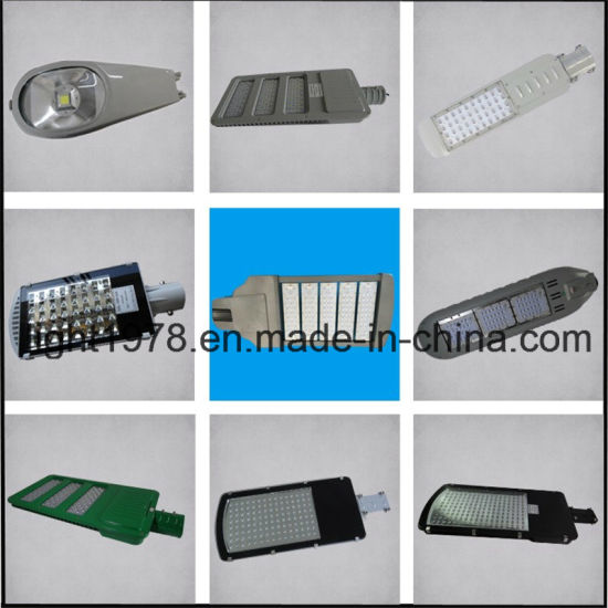 high Lume 9W to 250W Solar Lamp for Street Light pictures & photos