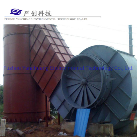 Medium Frequency Induction Baghouse System
