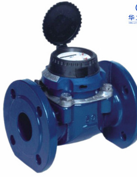 Horizontal Detachable Woltman Water Meter