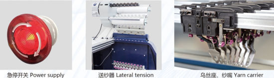 "12g *52"" Fully Computerized Auto Sweater Knitting Machine pictures & photos"