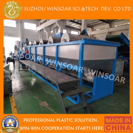 Wasted Dirty Garbage Crushed Pet Water Bottle Flakes Scraps Recycling Equipment Machine