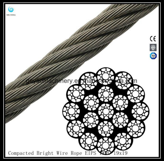 ROTATION RESISTANT STEEL CABLE galvanized steel stranded wire rope weaved cord