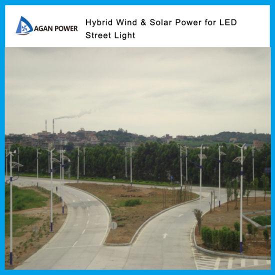 Outdoor Solar LED Street Light for High Way Use Wind Solar Hybrid Street Light