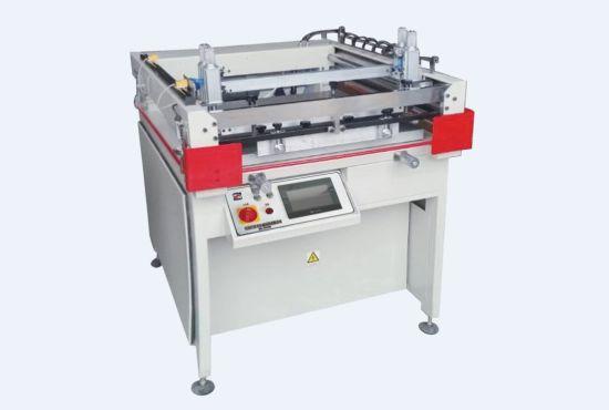 HY-B69 Semi-Automatic Silk Screen Printing Machine for Label