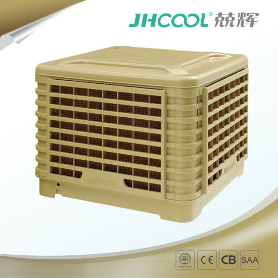 China Air Conditioner Cooling System Called for Water