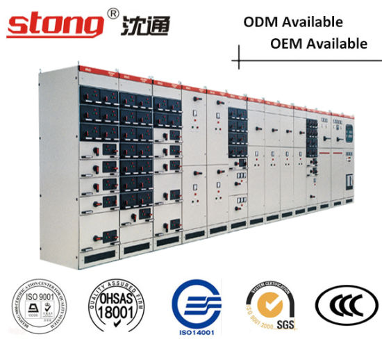 Stong Mns Low-Voltage Withdrawable Power Switchgear Cabinet pictures & photos