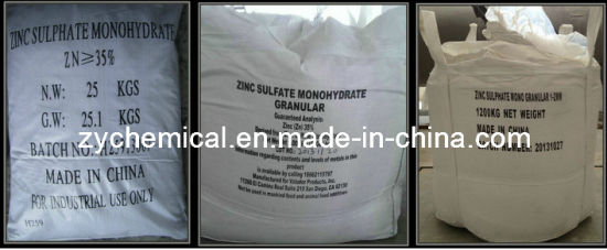 Znso4. H2O, Zinc Sulphate, Used in Feed Additive and Trace Element Fertilize pictures & photos