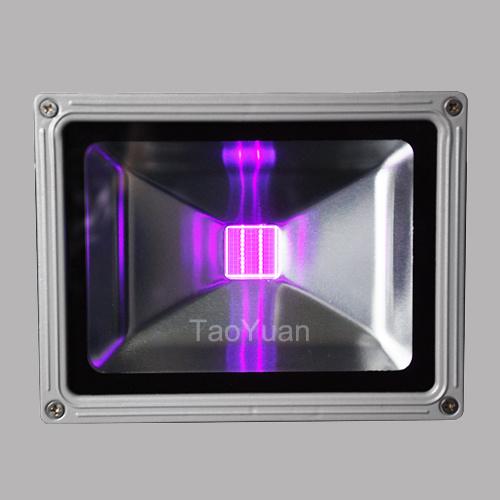 LED 390nm 20W UV Curing Light