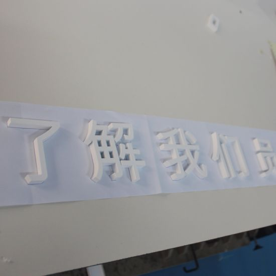 Customized Laser Cut Flat Solid Acrylic Letter Sign for Shop Decoration