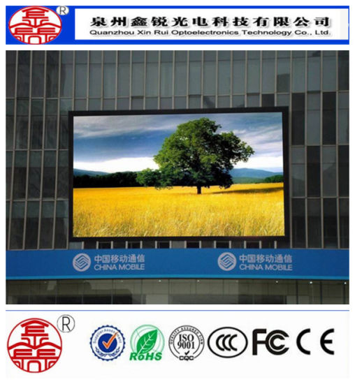 Hot Sale Power Saving Outdoor P8 High Resolution LED Screen pictures & photos