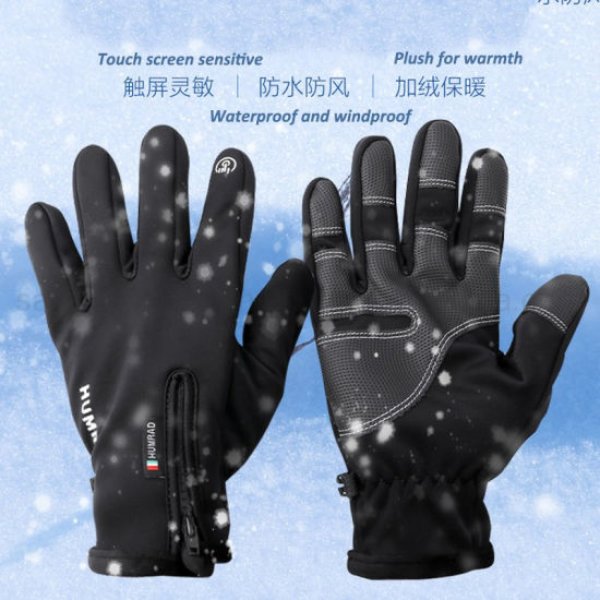 Winter Thermal Ski Gloves Women Men Skiing Fleece Waterproof Snowboard Gloves