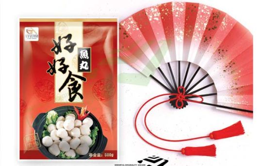 China Food Packaging Design Service China Design Packaging