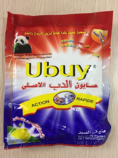 Ubuy for Laudry Washing Powder, Detergent Powder, Clothes Washing Powder, Bulk Detergent Powder, China Detergent Manufacture