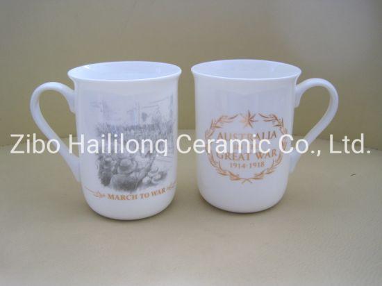 High Grade Bone China Cup Bone China Mug