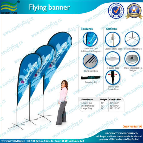 Wholesale Custom Australia Flying Beach Banner (M-NF04F06016) pictures & photos